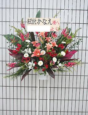 花ギフト フラワーギフト 誕生日 花 カノシェ話題 スタンド花 ウエディングブーケ 花束 花屋 赤白 s