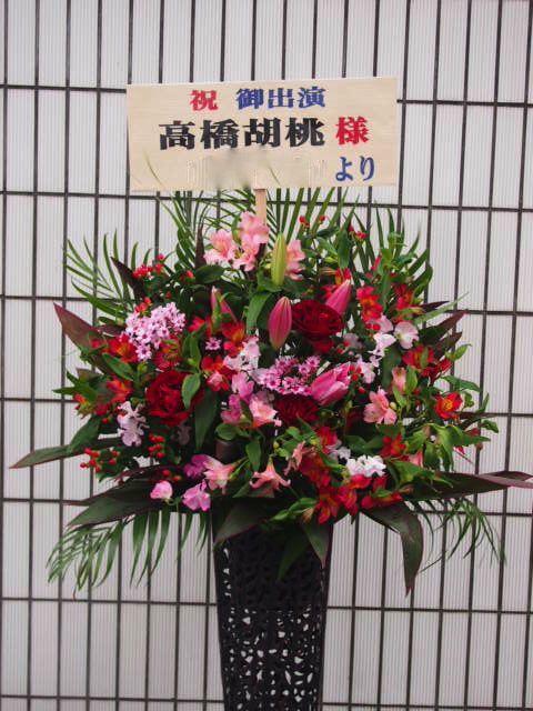 花ギフト|フラワーギフト|誕生日 花|カノシェ話題|スタンド花|ウエディングブーケ|花束|花屋|高田馬場ラビネスト