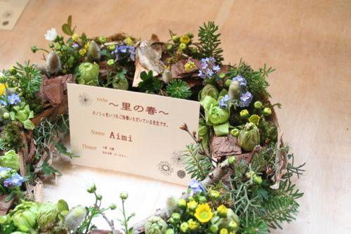 花ギフト|フラワーギフト|誕生日 花|カノシェ話題|スタンド花|ウエディングブーケ|花束|花屋|IMG_1075