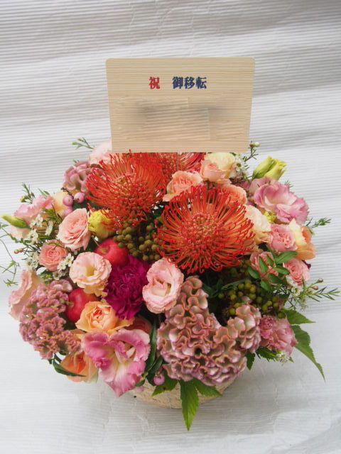 花ギフト|フラワーギフト|誕生日 花|カノシェ話題|スタンド花|ウエディングブーケ|花束|花屋| 様
