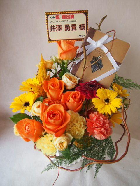 花ギフト|フラワーギフト|誕生日 花|カノシェ話題|スタンド花|ウエディングブーケ|花束|花屋|42844