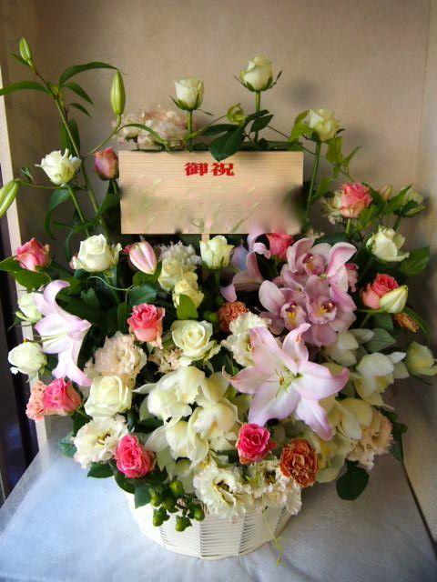 花ギフト|フラワーギフト|誕生日 花|カノシェ話題|スタンド花|ウエディングブーケ|花束|花屋|57812