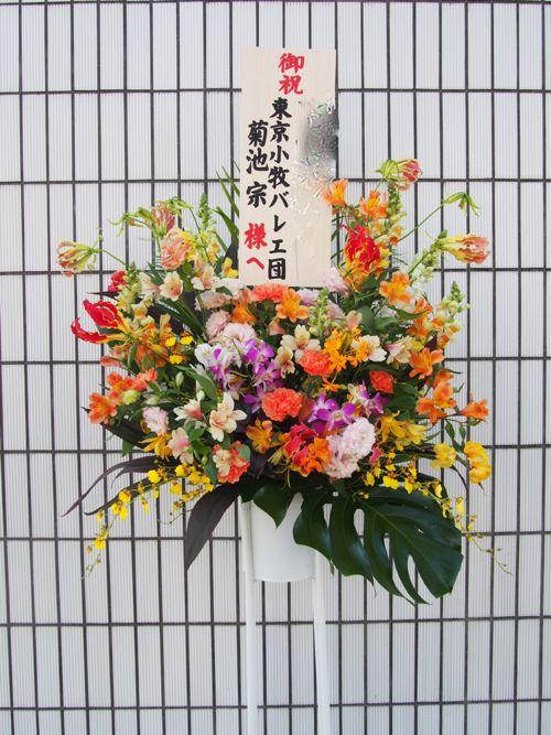 スタンド花|スタンドフラワー|フラスタ|カノシェ|