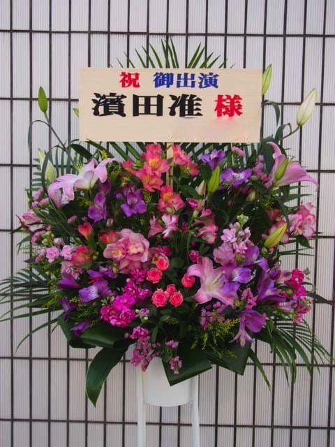 花ギフト|フラワーギフト|誕生日 花|カノシェ話題|スタンド花|ウエディングブーケ|花束|花屋|TACCS1179