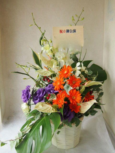 花ギフト|フラワーギフト|誕生日 花|カノシェ話題|スタンド花|ウエディングブーケ|花束|花屋|58182