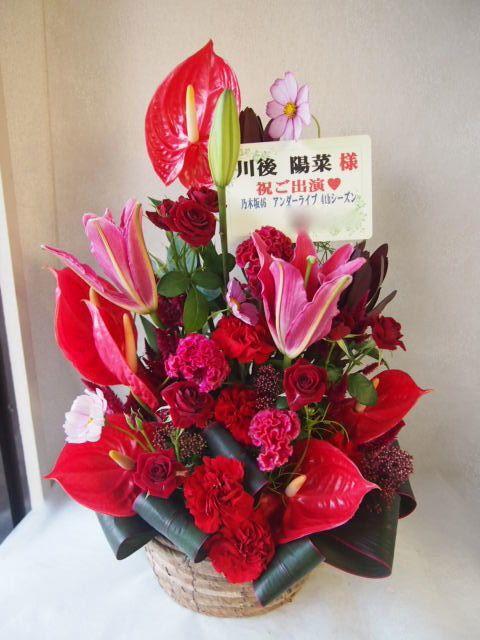 花ギフト|フラワーギフト|誕生日 花|カノシェ話題|スタンド花|ウエディングブーケ|花束|花屋|51225