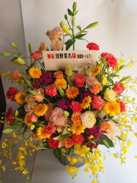 花ギフト|フラワーギフト|誕生日 花|カノシェ話題|スタンド花|ウエディングブーケ|花束|花屋|55930