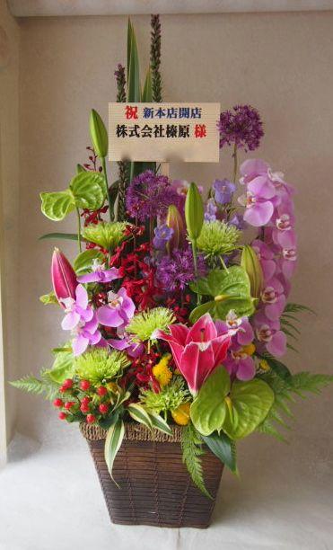 花ギフト|フラワーギフト|誕生日 花|カノシェ話題|スタンド花|ウエディングブーケ|花束|花屋|47823(1)
