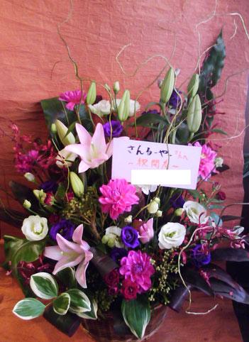 花ギフト|フラワーギフト|誕生日 花|カノシェ話題|スタンド花|ウエディングブーケ|花束|花屋|ダリア