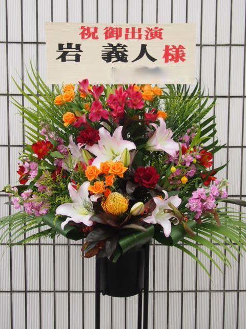 秋〜冬(10月11月12月)のスタンド花|スタンドフラワー カノシェ59359