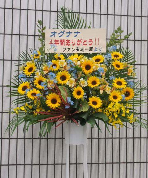 花ギフト|フラワーギフト|誕生日 花|カノシェ話題|スタンド花|ウエディングブーケ|花束|花屋|41623
