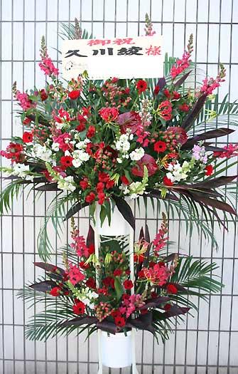 花ギフト|フラワーギフト|誕生日 花|カノシェ話題|スタンド花|ウエディングブーケ|花束|花屋|2段r