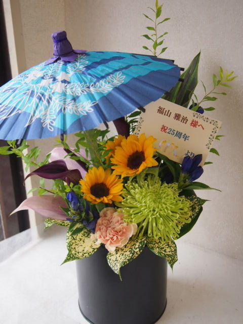 花ギフト|フラワーギフト|誕生日 花|カノシェ話題|スタンド花|ウエディングブーケ|花束|花屋|49589