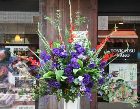 花ギフト フラワーギフト 誕生日 花 カノシェ話題 スタンド花 ウエディングブーケ 花束 花屋 紫スタンド
