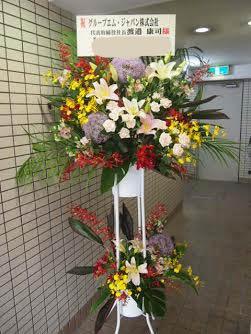 花ギフト|フラワーギフト|誕生日 花|カノシェ話題|スタンド花|ウエディングブーケ|花束|花屋|ライブラリーカフェ