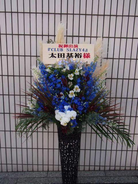 花ギフト|フラワーギフト|誕生日 花|カノシェ話題|スタンド花|ウエディングブーケ|花束|花屋|サンモールbw