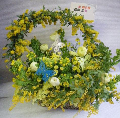 花ギフト フラワーギフト 誕生日 花 カノシェ話題 スタンド花 ウエディングブーケ 花束 花屋 なのはな