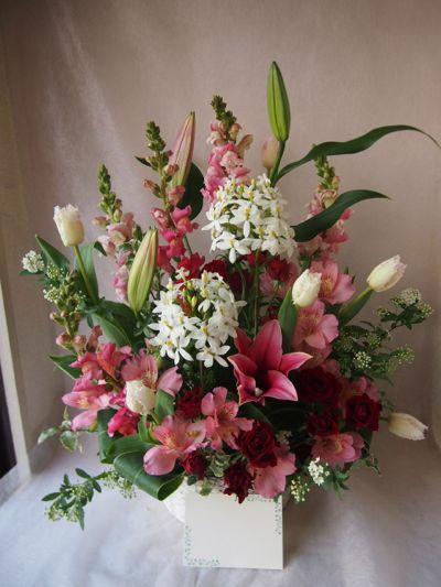 花ギフト|フラワーギフト|誕生日 花|カノシェ話題|スタンド花|ウエディングブーケ|花束|花屋|38859