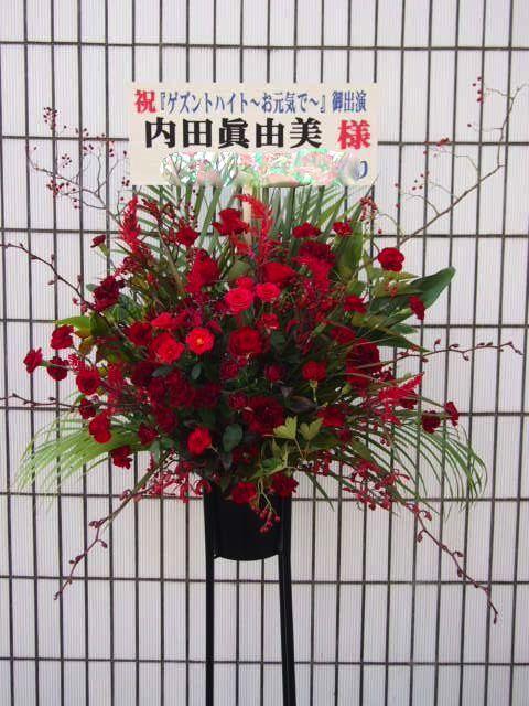 芸術劇場 秋〜冬(10月11月12月)のスタンド花|スタンドフラワー カノシェ