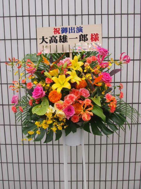 花ギフト|フラワーギフト|誕生日 花|カノシェ話題|スタンド花|ウエディングブーケ|花束|花屋|56116