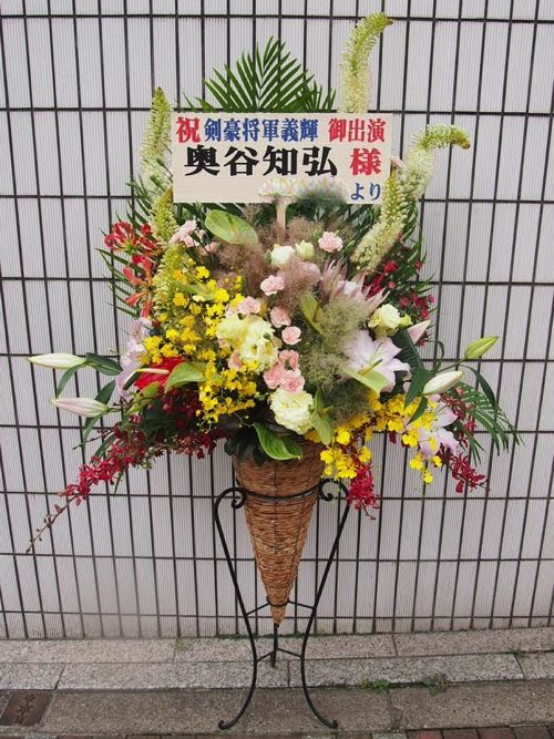 EXシアター六本木|スタンド花|スタンドフラワー|フラスタ|新宿 渋谷 全国