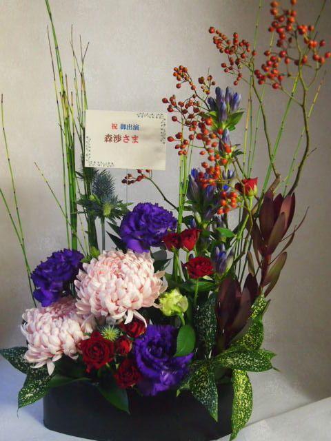 花ギフト|フラワーギフト|誕生日 花|カノシェ話題|スタンド花|ウエディングブーケ|花束|花屋|51387