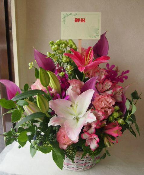 花ギフト|フラワーギフト|誕生日 花|カノシェ話題|スタンド花|ウエディングブーケ|花束|花屋|48277
