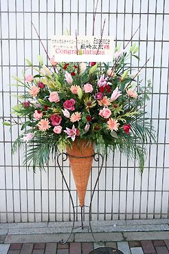 花ギフト フラワーギフト 誕生日 花 カノシェ話題 スタンド花 ウエディングブーケ 花束 花屋 コーン r