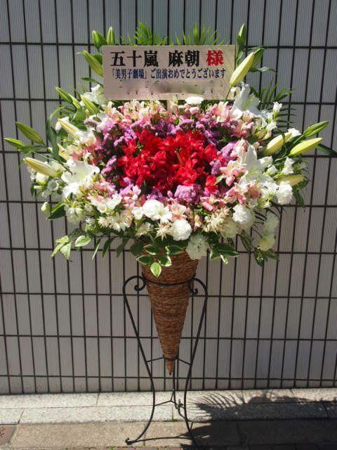 花ギフト|フラワーギフト|誕生日 花|カノシェ話題|スタンド花|ウエディングブーケ|花束|花屋|47859
