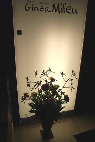 花ギフト|フラワーギフト|誕生日 花|カノシェ話題|スタンド花|ウエディングブーケ|花束|花屋|ミリューさん