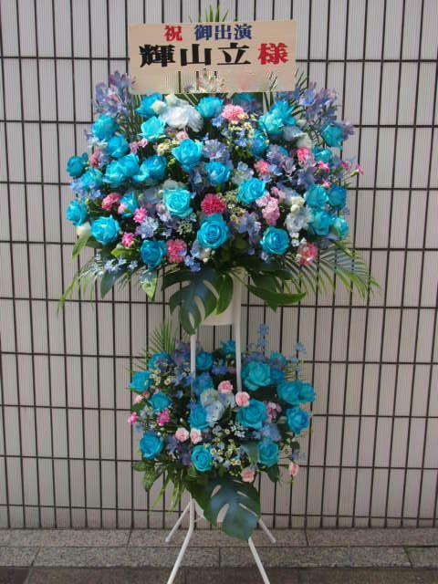 花ギフト|フラワーギフト|誕生日 花|カノシェ話題|スタンド花|ウエディングブーケ|花束|花屋|55957