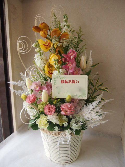 花ギフト|フラワーギフト|誕生日 花|カノシェ話題|スタンド花|ウエディングブーケ|花束|花屋|52996