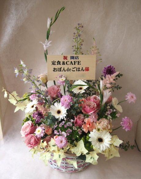 花ギフト|フラワーギフト|誕生日 花|カノシェ話題|スタンド花|ウエディングブーケ|花束|花屋|47372