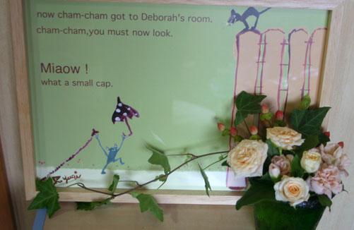 花ギフト フラワーギフト 誕生日 花 カノシェ話題 スタンド花 ウエディングブーケ 花束 花屋 かえる