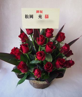 花ギフト|フラワーギフト|誕生日 花|カノシェ話題|スタンド花|ウエディングブーケ|花束|花屋|36949