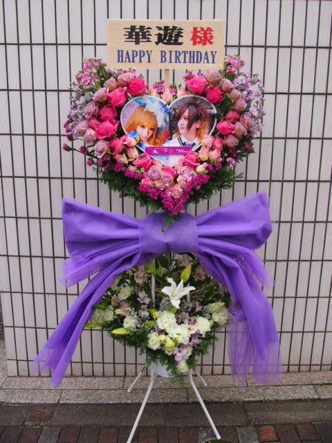秋〜冬(10月11月12月)のスタンド花|スタンドフラワー カノシェ59640(1)