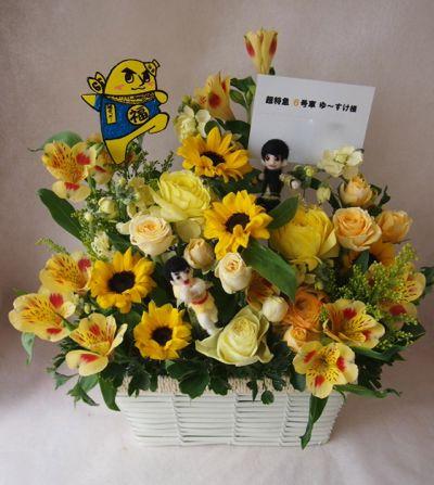 花ギフト|フラワーギフト|誕生日 花|カノシェ話題|スタンド花|ウエディングブーケ|花束|花屋|37058