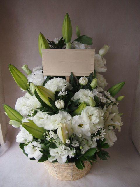 花ギフト|フラワーギフト|誕生日 花|カノシェ話題|スタンド花|ウエディングブーケ|花束|花屋|41456(1)
