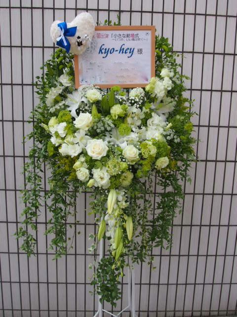 花ギフト|フラワーギフト|誕生日 花|カノシェ話題|スタンド花|ウエディングブーケ|花束|花屋|54713
