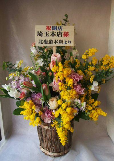 花ギフト|フラワーギフト|誕生日 花|カノシェ話題|スタンド花|ウエディングブーケ|花束|花屋|38331