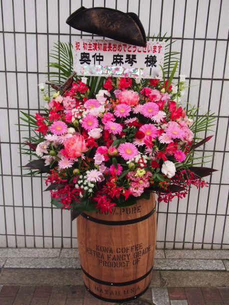 花ギフト|フラワーギフト|誕生日 花|カノシェ話題|スタンド花|ウエディングブーケ|花束|花屋|新宿村