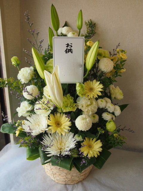 花ギフト|フラワーギフト|誕生日 花|カノシェ話題|スタンド花|ウエディングブーケ|花束|花屋|54991