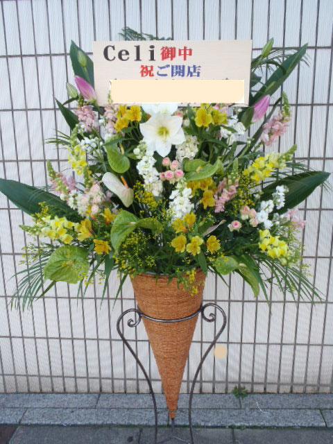 花ギフト|フラワーギフト|誕生日 花|カノシェ話題|スタンド花|ウエディングブーケ|花束|花屋|20249ko-n