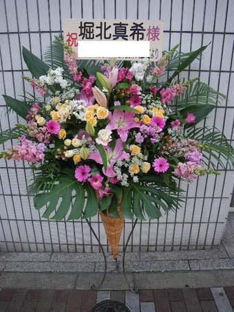 花ギフト|フラワーギフト|誕生日 花|カノシェ話題|スタンド花|ウエディングブーケ|花束|花屋|こーん1
