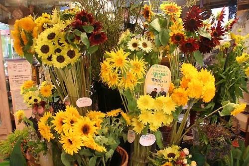 花ギフト フラワーギフト 誕生日 花 カノシェ話題 スタンド花 ウエディングブーケ 花束 花屋 全体