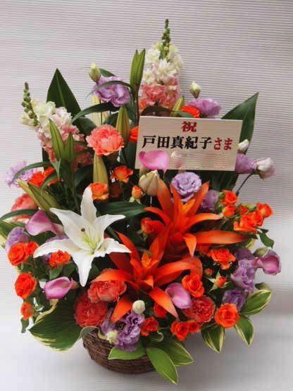 花ギフト|フラワーギフト|誕生日 花|カノシェ話題|スタンド花|ウエディングブーケ|花束|花屋|00048253