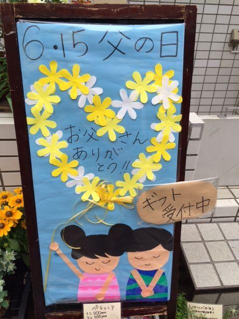 花ギフト|フラワーギフト|誕生日 花|カノシェ話題|スタンド花|ウエディングブーケ|花束|花屋|写真 3(33)