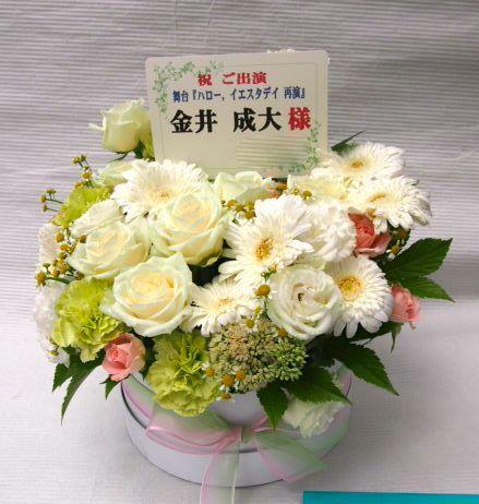 花ギフト|フラワーギフト|誕生日 花|カノシェ話題|スタンド花|ウエディングブーケ|花束|花屋|57572 (2)