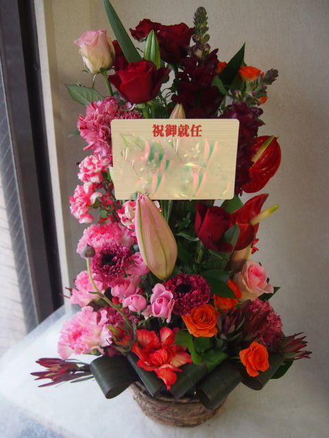花ギフト|フラワーギフト|誕生日 花|カノシェ話題|スタンド花|ウエディングブーケ|花束|花屋|54258