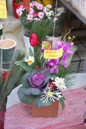花ギフト|フラワーギフト|誕生日 花|カノシェ話題|スタンド花|ウエディングブーケ|花束|花屋|kayo